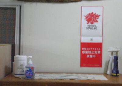 有限会社 劇団風の子北海道