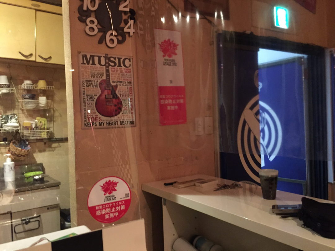 Live House & Studio G-HIP