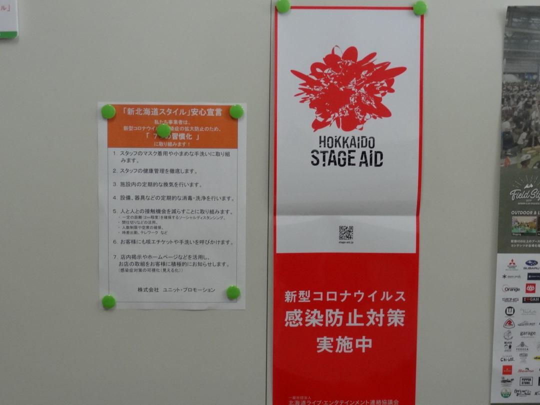 株式会社 ユニット・プロモ-ション